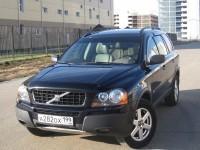 Volvo XC90 2.5