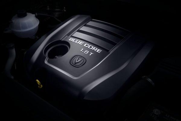 Двигатель CS75