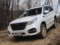 Haval H9 [year]